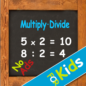 Math for Kids #2